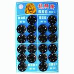 دکمه قابلمه ای کد 555 مدل M420 بسته 20 عددی