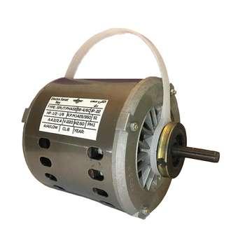 الکتروموتور کولر آبی الکتروصنعت ری مدل 1/2 B