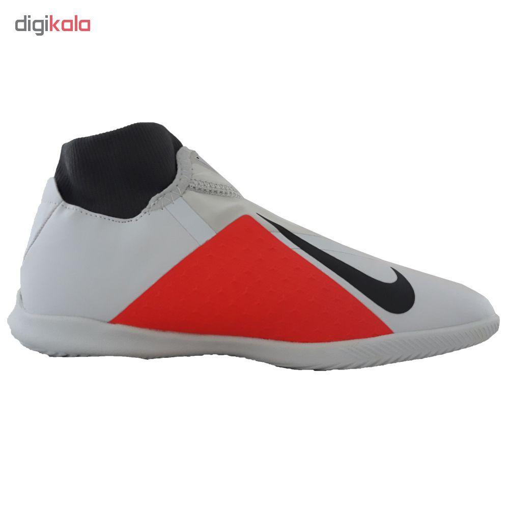 کفش فوتسال مردانه فانتوم کد 2