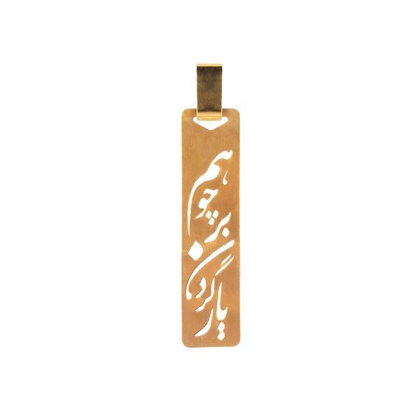 آویز پلاک زنانه طلا 18 عیار ریسه گالری مدل Ri3-G-5024-Gold