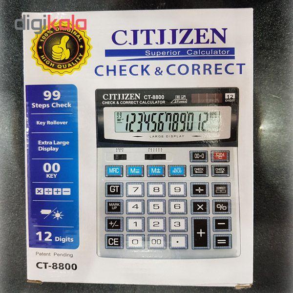 قیمت                      ماشین حساب سی جی تی جی جی زن مدل CT-8800