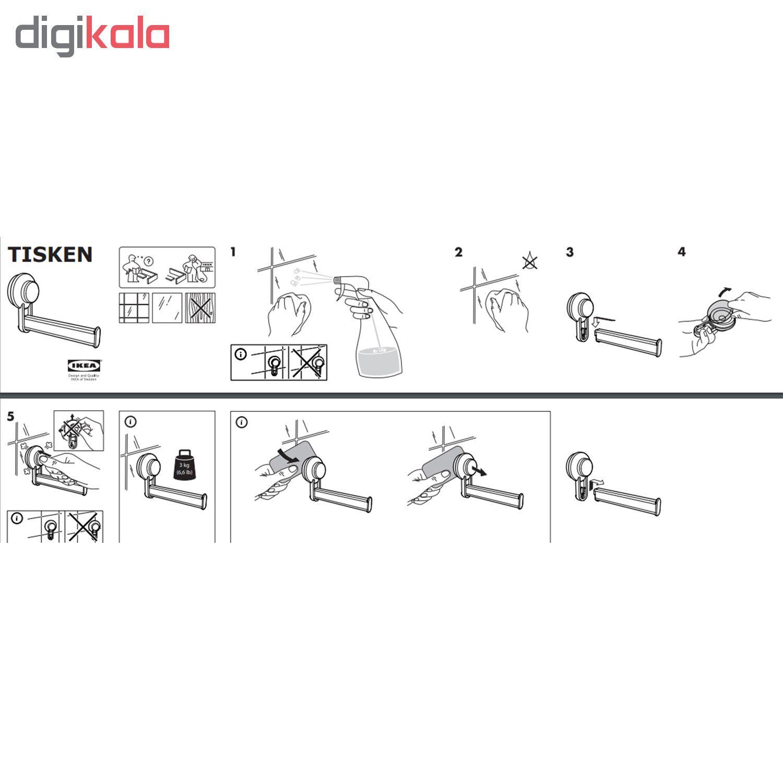 پایه رول دستمال کاغذی ایکیا مدل TISKEN main 1 4