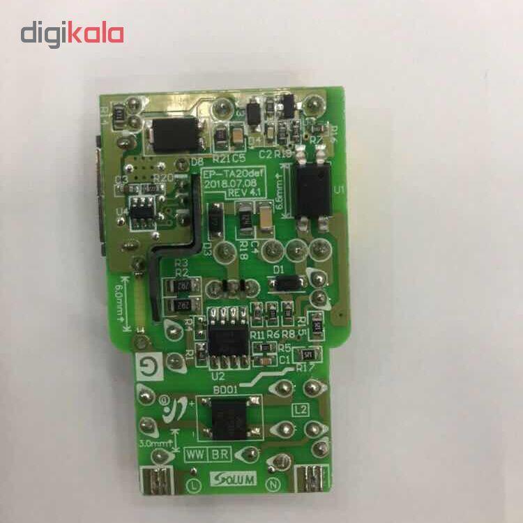 شارژر دیواری مدل TA20EBE به همراه کابل تبدیل USB-C main 1 2