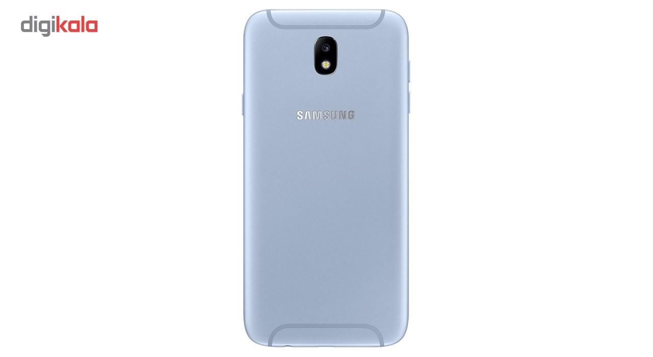 گوشی موبایل سامسونگ مدل Galaxy J7 Pro SM-J730F دو سیم کارت ظرفیت 64 گیگابایت - با برچسب قیمت مصرفکننده