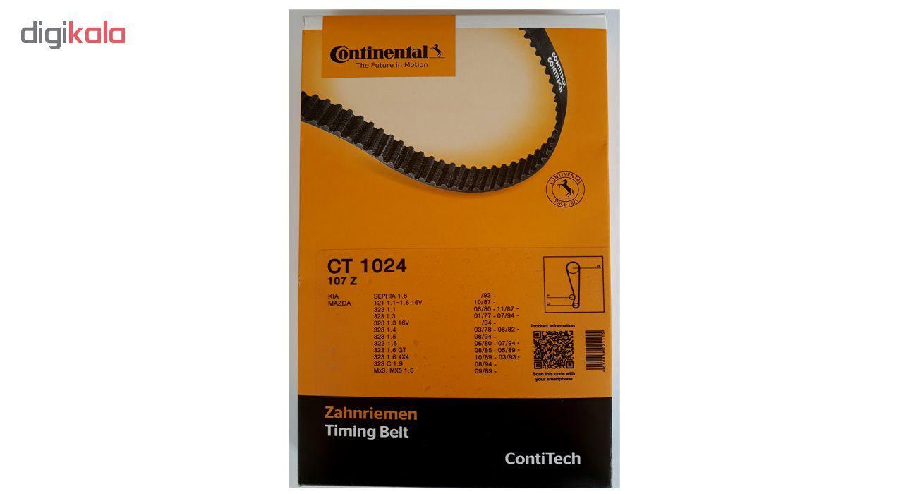 تسمه تایم کنتیننتال مدل CT1024-107Z مناسب برای پراید و تیبا main 1 3