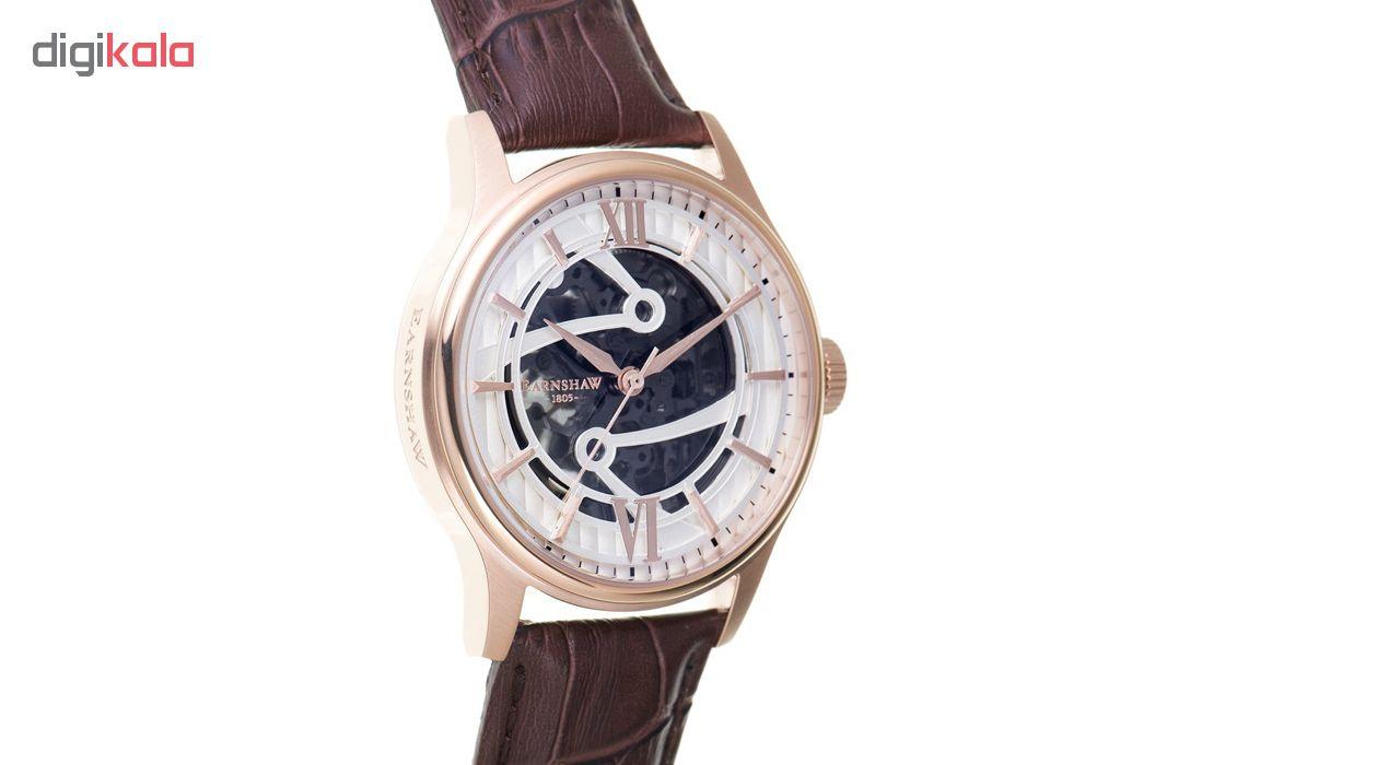 ساعت  ارنشا مدل ES-8801-02