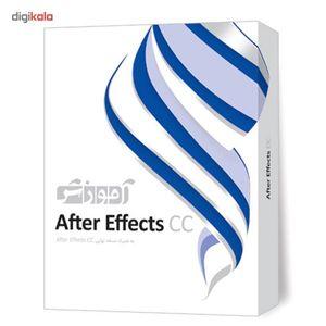 مجموعه آموزشی نرم افزار After Effects CC سطح مقدماتی شرکت پرند