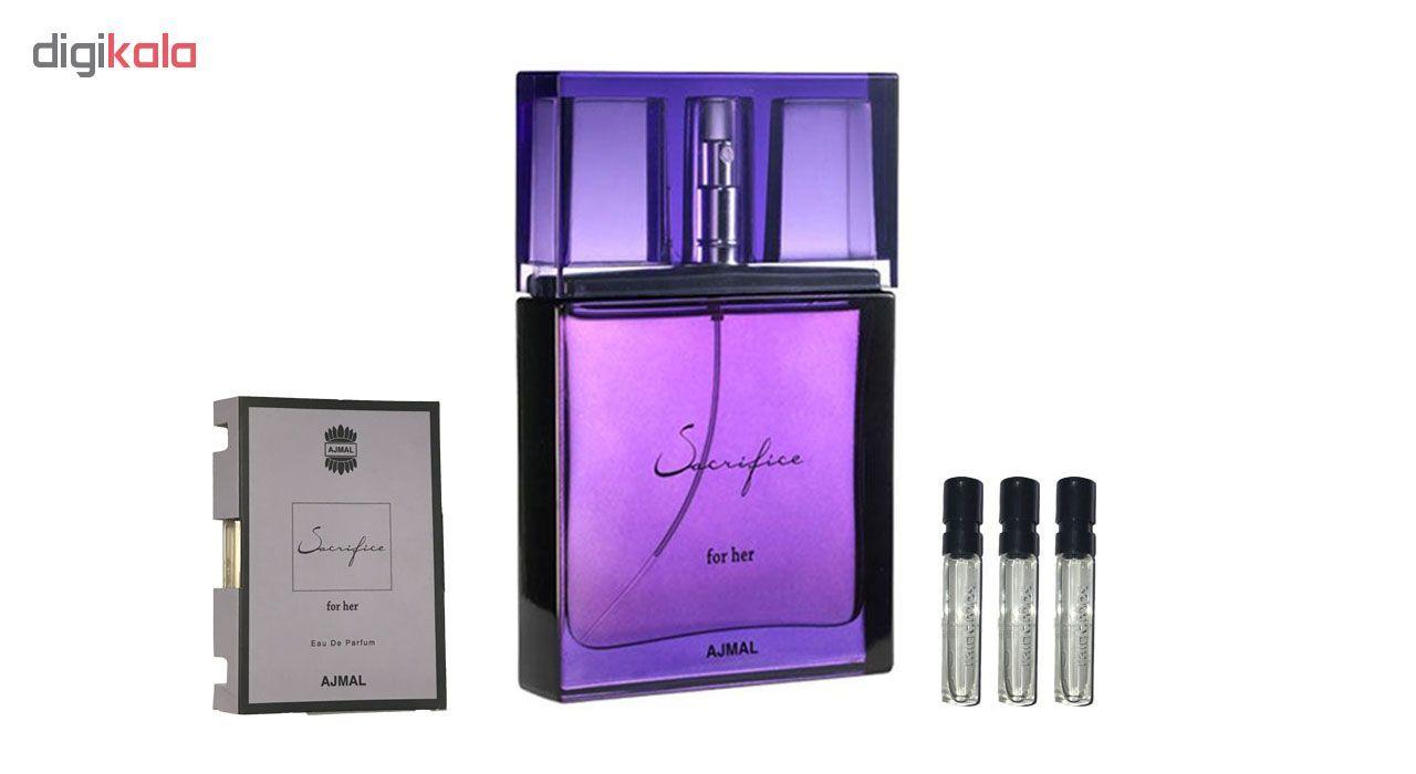 ادو پرفیوم زنانه اجمل مدل Sacrifice for Her حجم 50 میلی لیتر به همراه عطر جیبی بسته 3 عددی