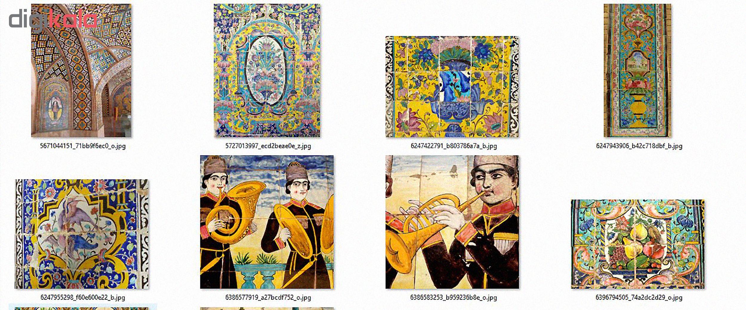 مجموعه کاشی کاری ایرانی- اسلامی