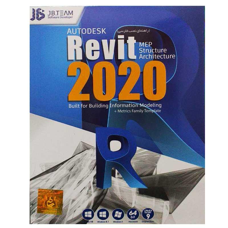 نرم افزار Autodesk Revit 2020 نشر جی بی تیم