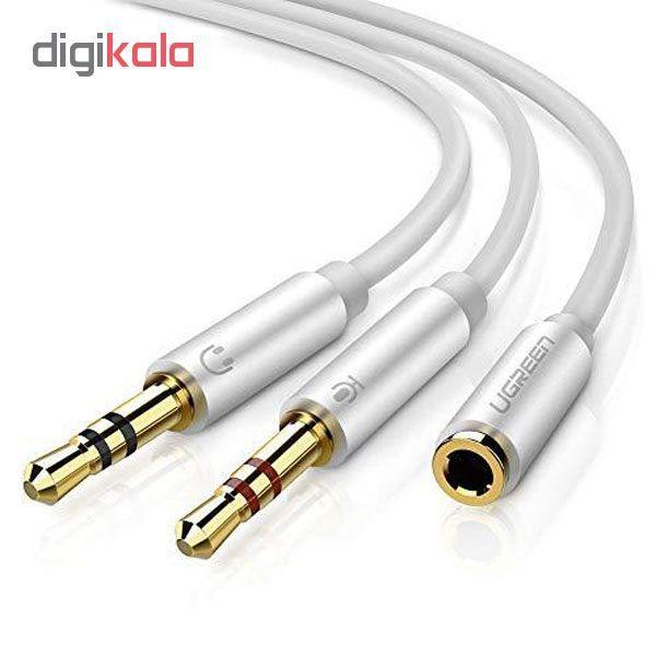 مبدل 1 به 2 کابل انتقال صدا 3.5 میلی متری مدل BAMA154 main 1 2