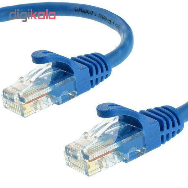 کابل شبکه CAT6 نت لینک مدل BAMA165 طول 20 متر