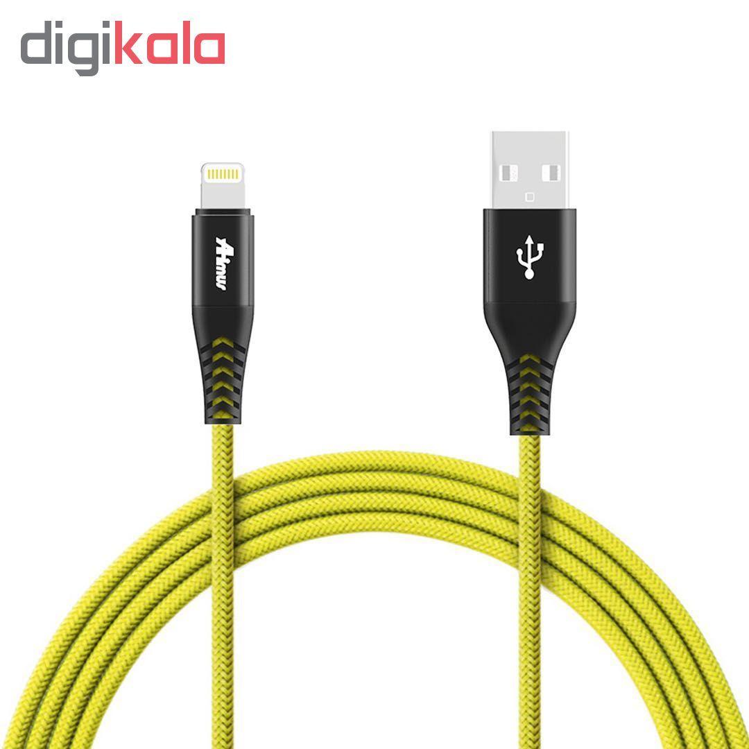 کابل تبدیل USB به لایتنینگ آیماس مدل Atough طول 1.8 متر main 1 2