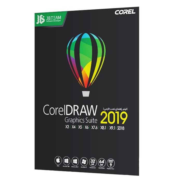 نرم افزار Corel Draw 2019 نشر جی بی تیم