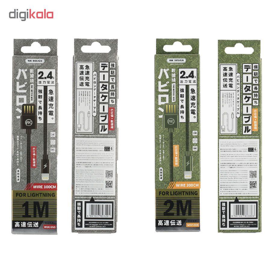 کابل تبدیل USB به USB-C دبلیو کی مدل WDC-055 طول 1 متر main 1 1