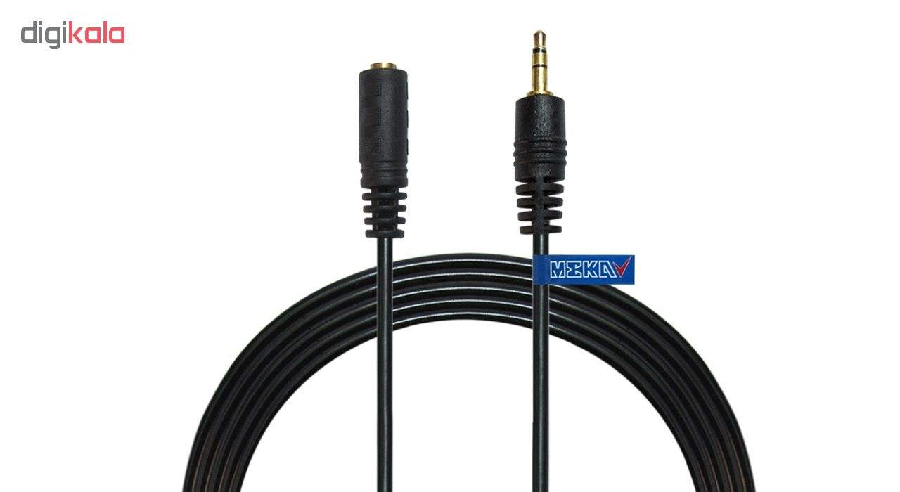 کابل افزایش طول 3.5 میلی متری انتقال صدا مکا مدل MAC24 طول 1.5 متر main 1 2