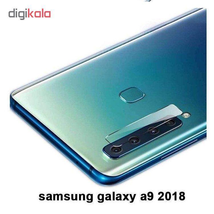 محافظ لنز دوربین مدل Camera Screen Protector مناسب برای گوشی موبایل سامسونگ Galaxy A9 2018  main 1 1