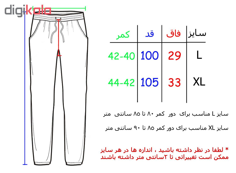 خرید                                      شلوار زنانه طرح برگ کد B14
