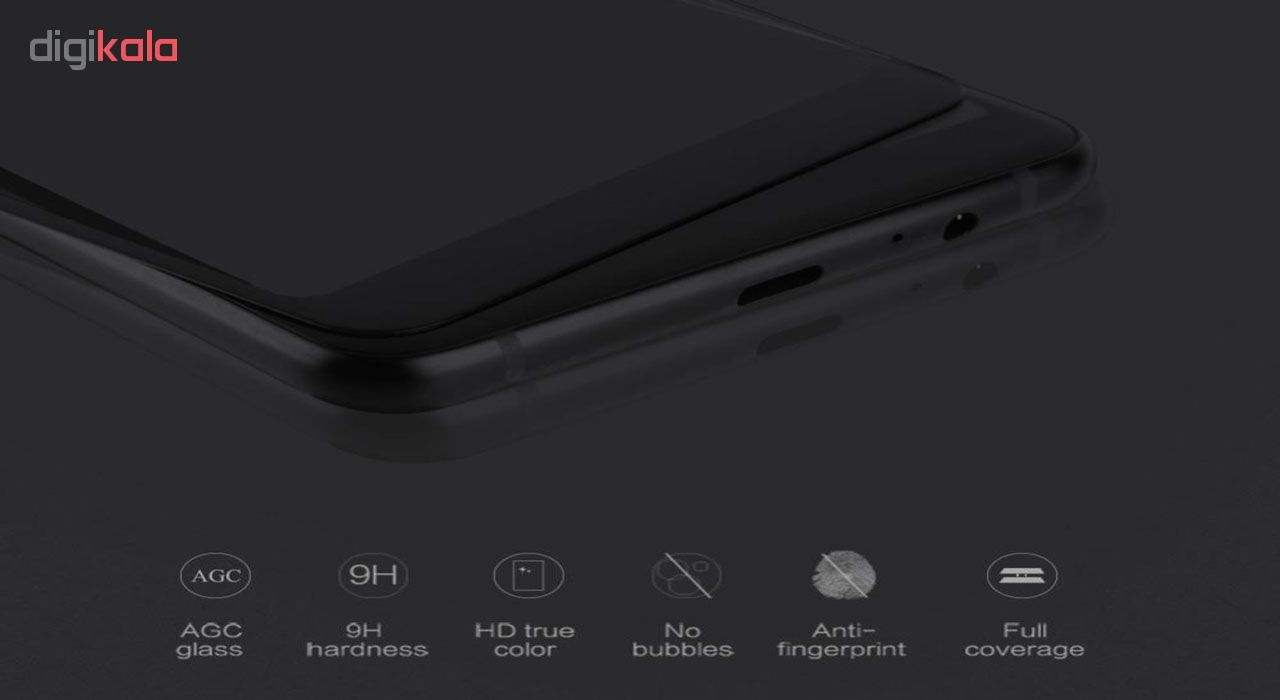 محافظ صفحه نمایش 6D مدل MT7 مناسب برای گوشی موبایل سامسونگ Galaxy Note 5 main 1 2