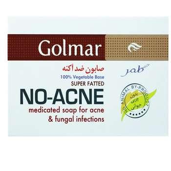 صابون ضد باکتری گلمر کد 002 وزن 120 گرم