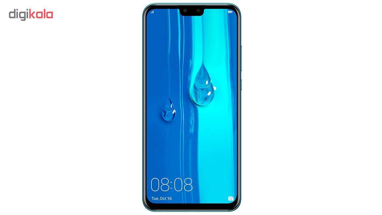 گوشی موبایل هوآوی مدل Y9 2019 دو سیم کارت ظرفیت 64 گیگابایت - با برچسب قیمت مصرفکننده main 1 5