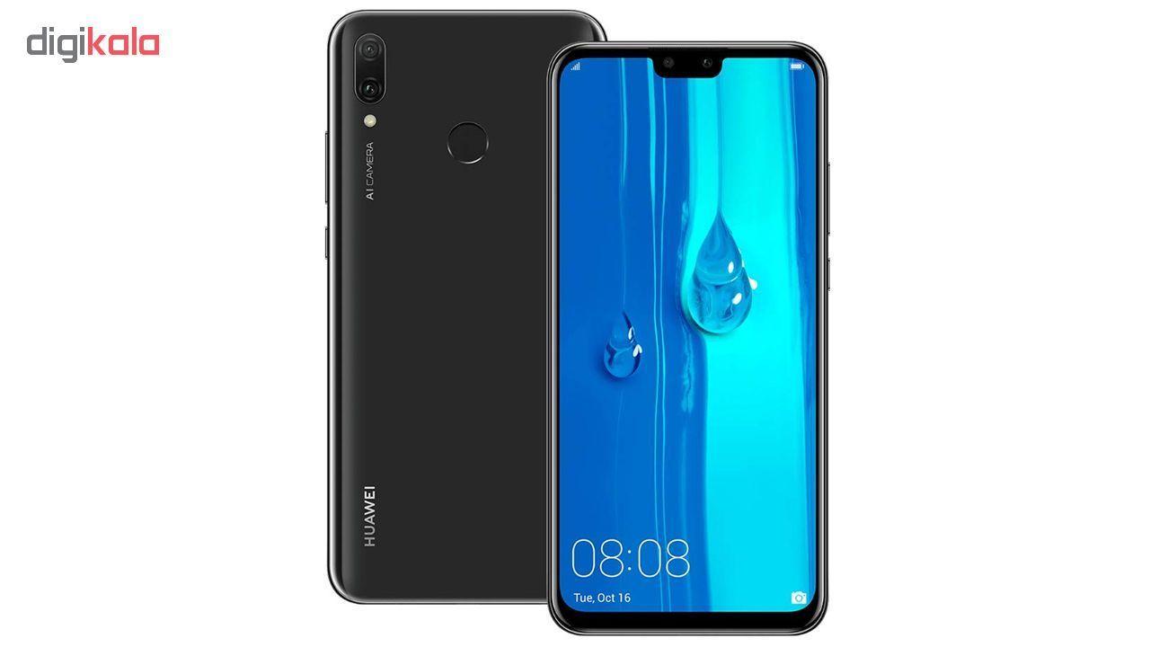 گوشی موبایل هوآوی مدل Y9 2019 دو سیم کارت ظرفیت 64 گیگابایت - با برچسب قیمت مصرفکننده main 1 6