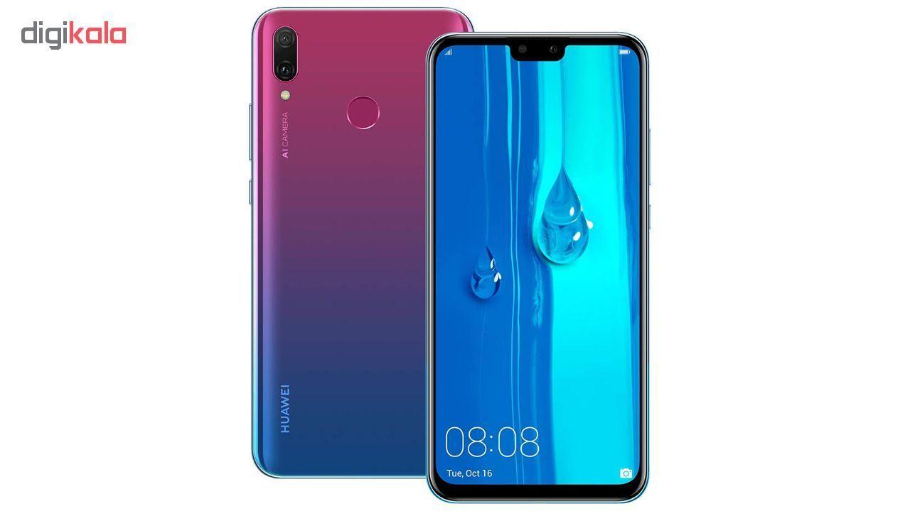 گوشی موبایل هوآوی مدل Y9 2019 دو سیم کارت ظرفیت 64 گیگابایت - با برچسب قیمت مصرفکننده main 1 2