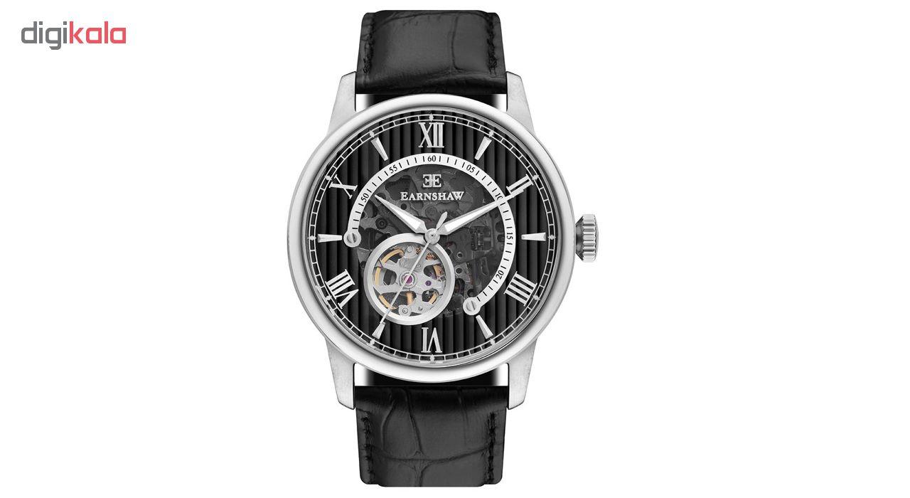 خرید ساعت مچی عقربه ای مردانه ارنشا مدل ES-8802-01