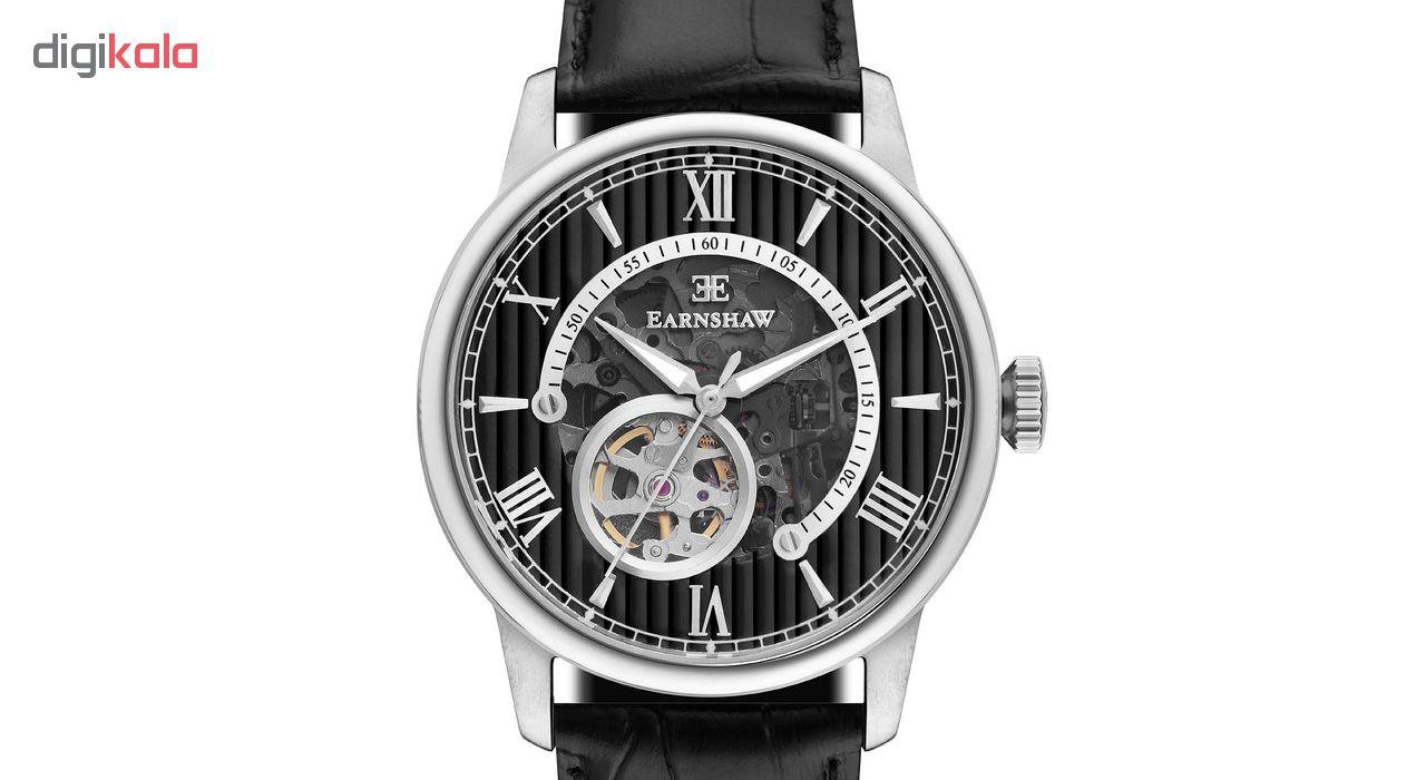 ساعت مچی عقربه ای مردانه ارنشا مدل ES-8802-01
