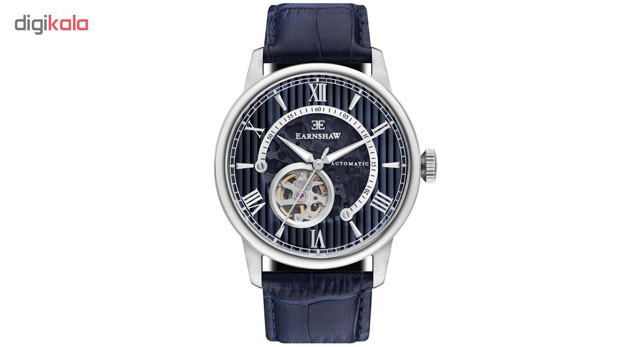 خرید ساعت مچی عقربه ای مردانه ارنشا مدل ES-8802-02