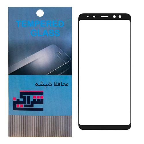 محافظ صفحه نمایش شراگین مدل F01 مناسب برای گوشی موبایل نوکیا 7 plus