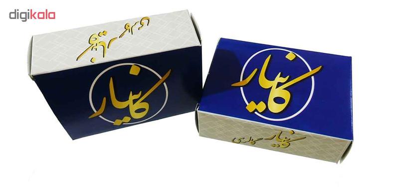 دستبند طلا 18 عیار زنانه کانیار گالری کد DZ282