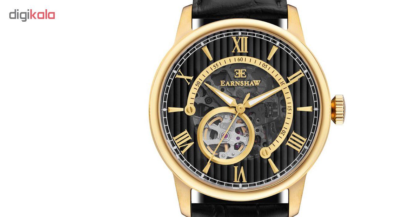 ساعت مچی عقربه ای مردانه ارنشا مدل ES-8802-03