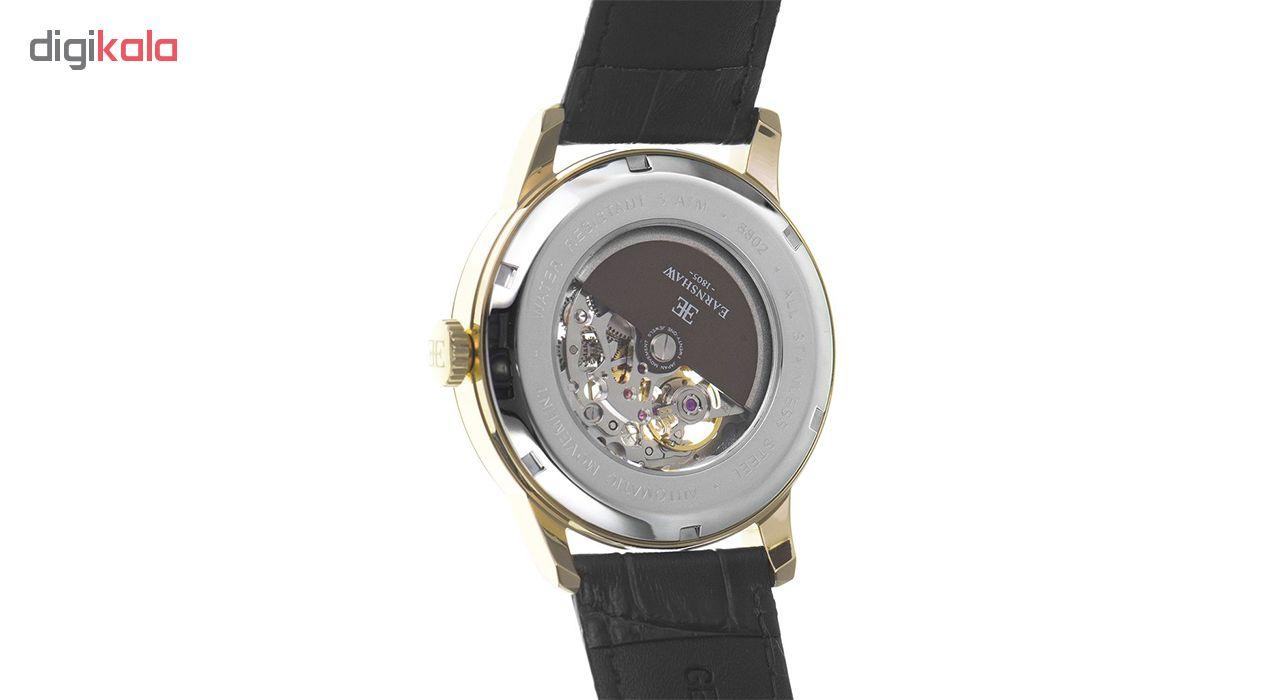 کد تخفیف                                      ساعت مچی عقربه ای مردانه ارنشا مدل ES-8802-03