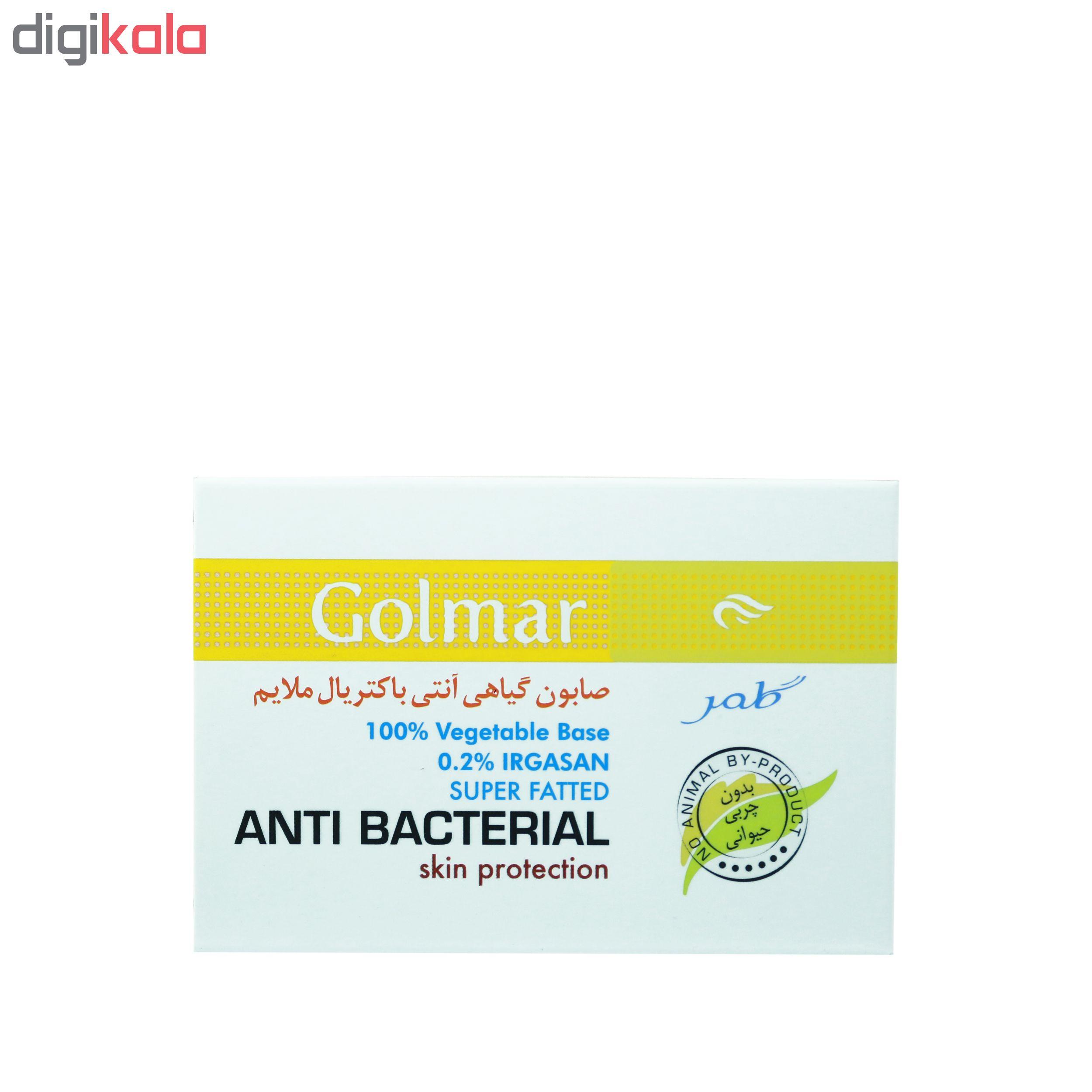 صابون ضد باکتری گلمر کد 003 وزن 115 گرم