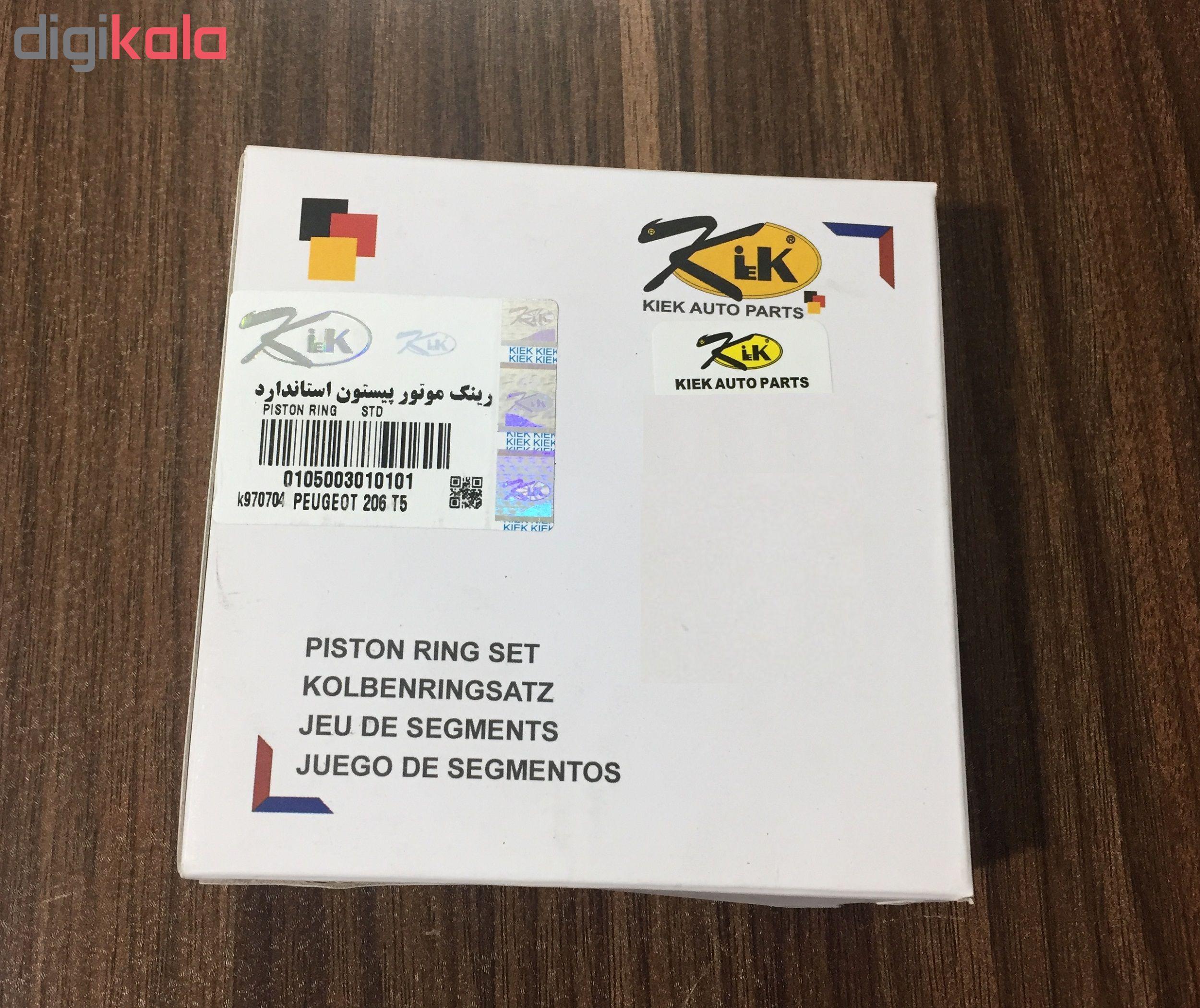رینگ کیک مدل STD مناسب برای پژو 206 تیپ 5 و 207 و پارس TU5 بسته 20 عددی main 1 1