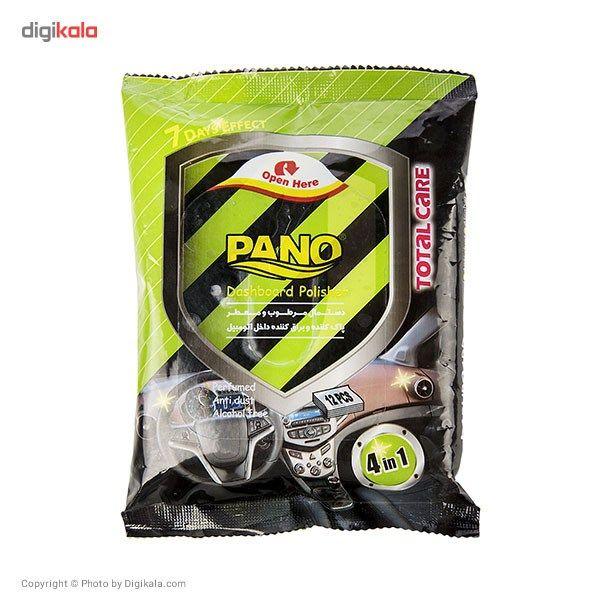 دستمال مرطوب پانو مدل Dashboard Polisher main 1 1