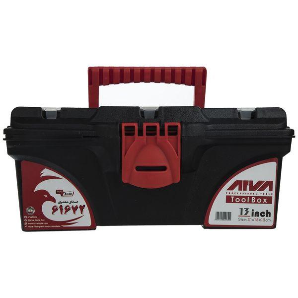 جعبه ابزار آروا مدل 4530