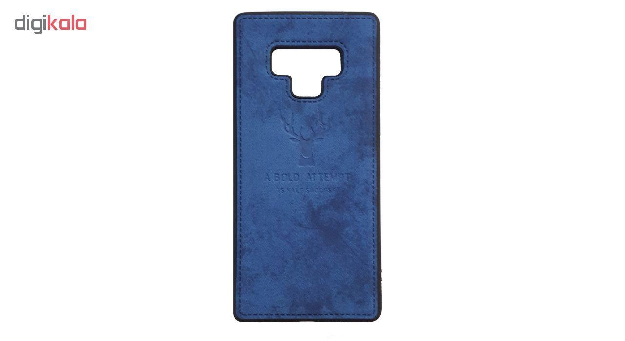کاور مدل e20 مناسب برای گوشی موبایل سامسونگ Galaxy note 9 main 1 2