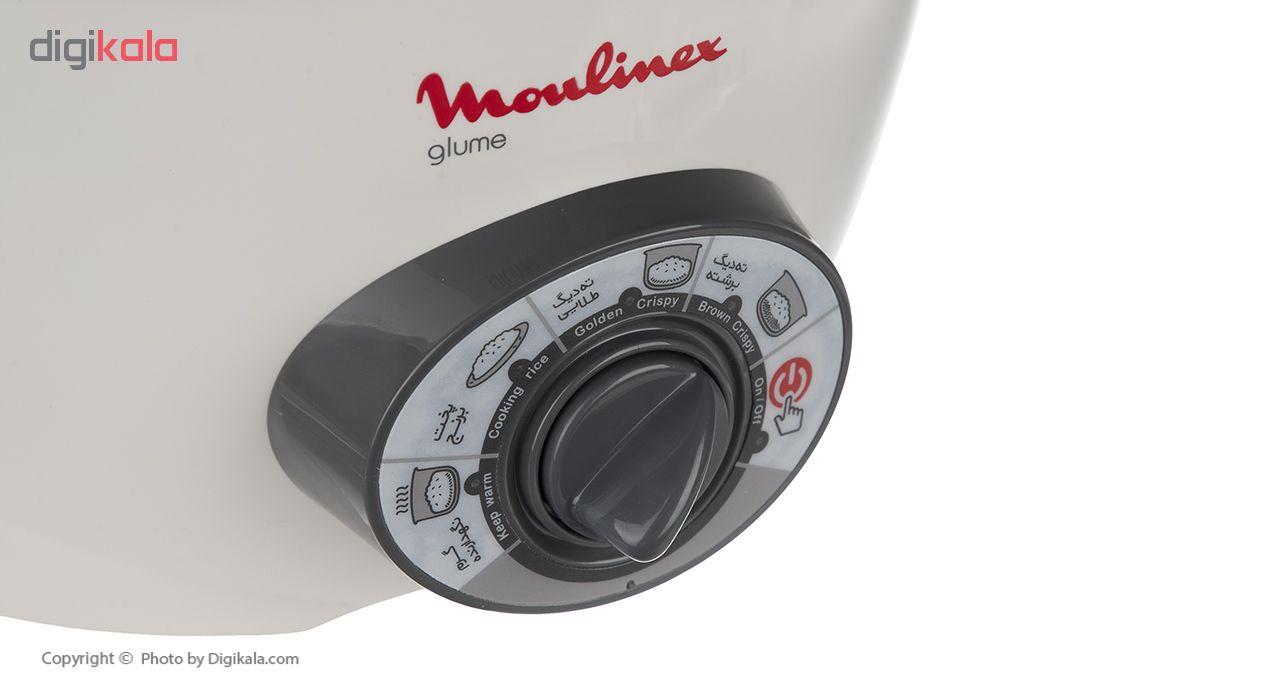 پلوپز مولینکس مدل RC1108 main 1 14