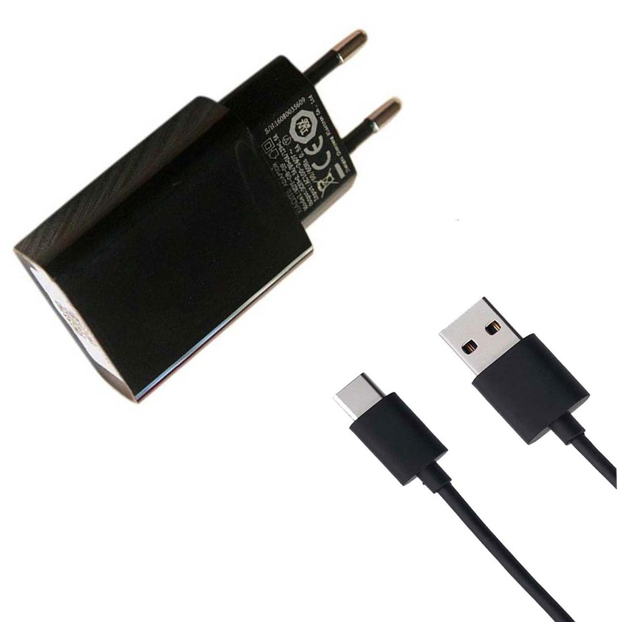 شارژر  دیواری شیائومی مدلMDY-08-DF به همراه کابل تبدیل USB-C