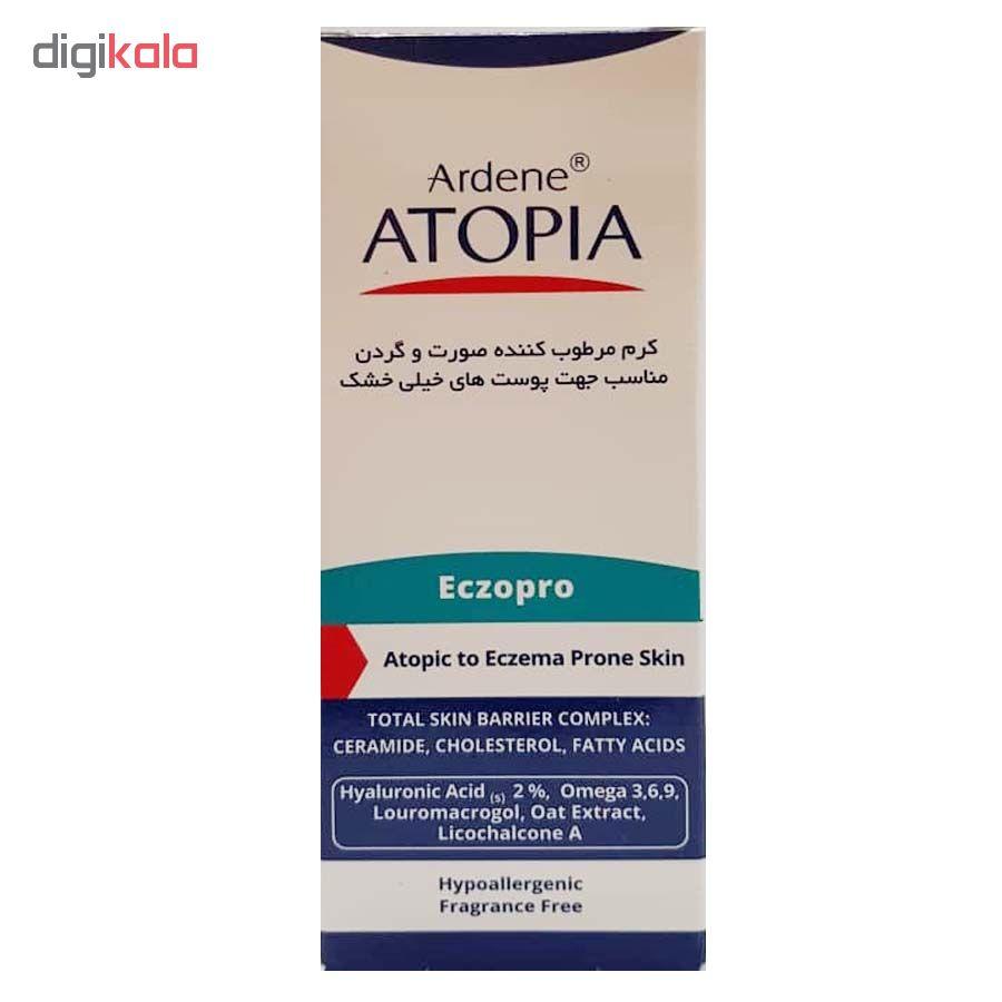 کرم مرطوب کننده آردن مدل ATOPIA ECZOPRO حجم 50 میلی لیتر
