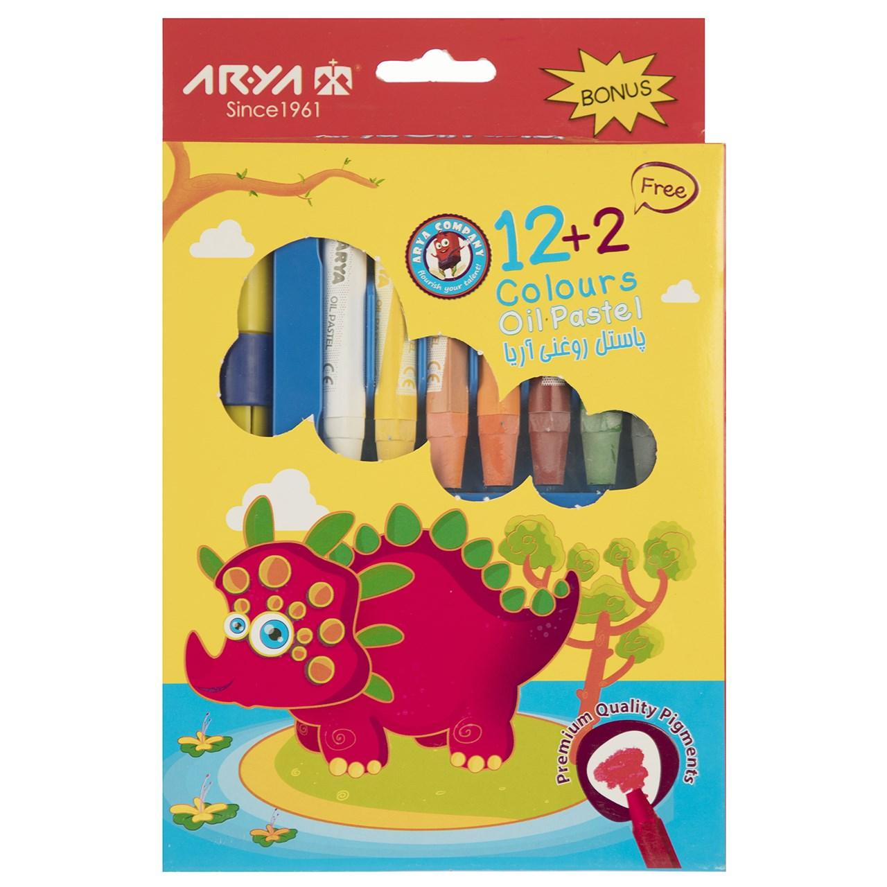 پاستل روغنی 2+12 رنگ آریا کد 2027