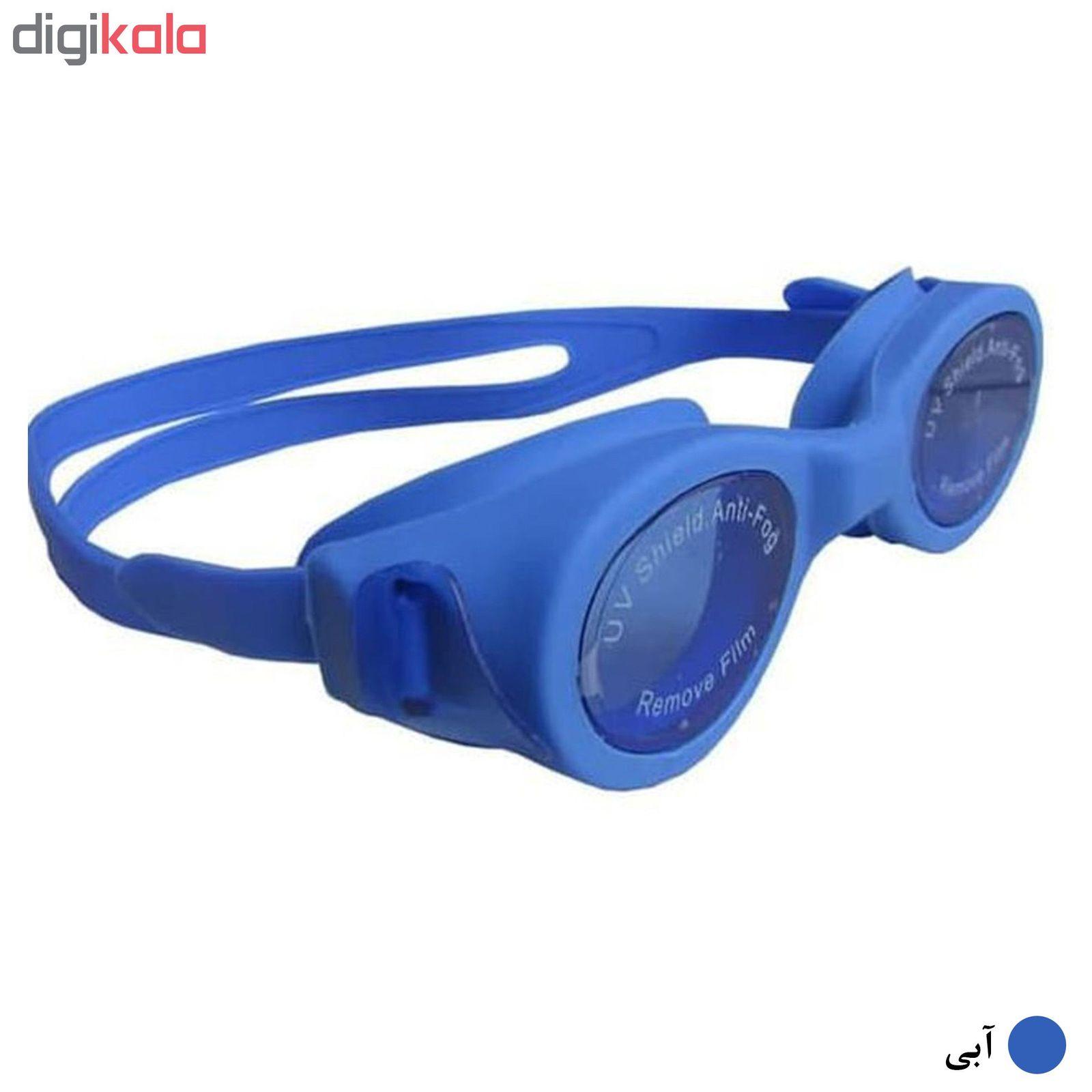 عینک شنا  مدل S5052 main 1 5