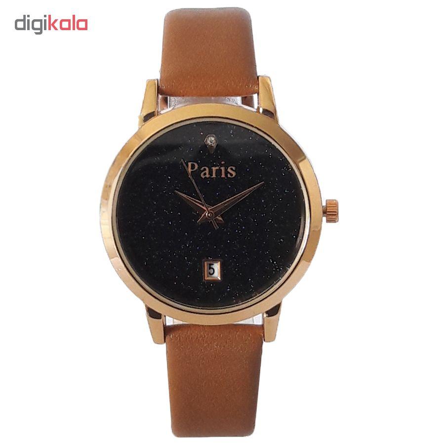 ساعت مچی عقربه ای زنانه مدل PARIS 5533L / GHA-TA              ارزان