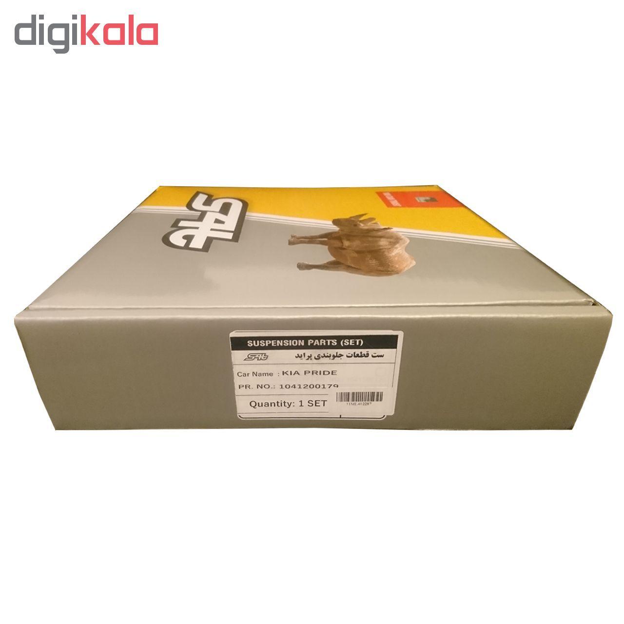 مجموعه جلوبندی اس فورتی کد 1041200179 مناسب برای پراید main 1 3
