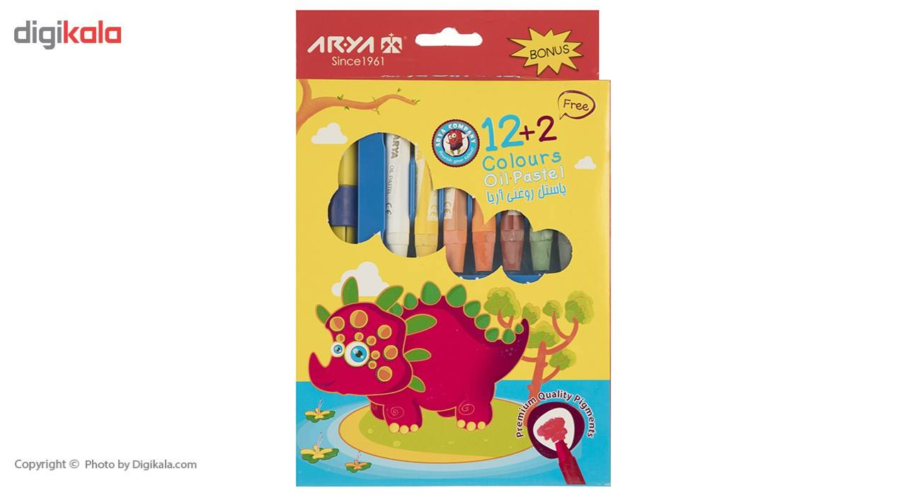پاستل روغنی 2+12 رنگ آریا کد 2027 main 1 1