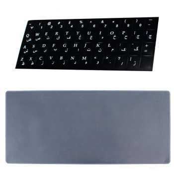 برچسب حروف فارسی کیبورد طرح مات به همراه محافظ کیبورد مناسب برای لپ تاپ 14 اینچ