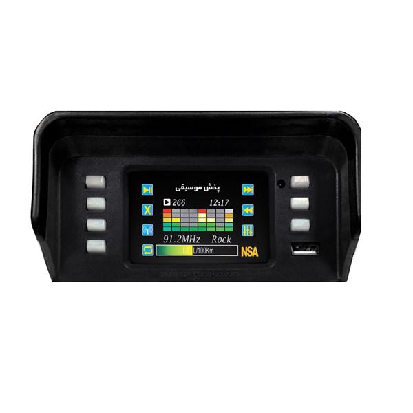 نمایشگر هوشمند خودرو مدل PSDM01 مناسب برای پراید قدیم