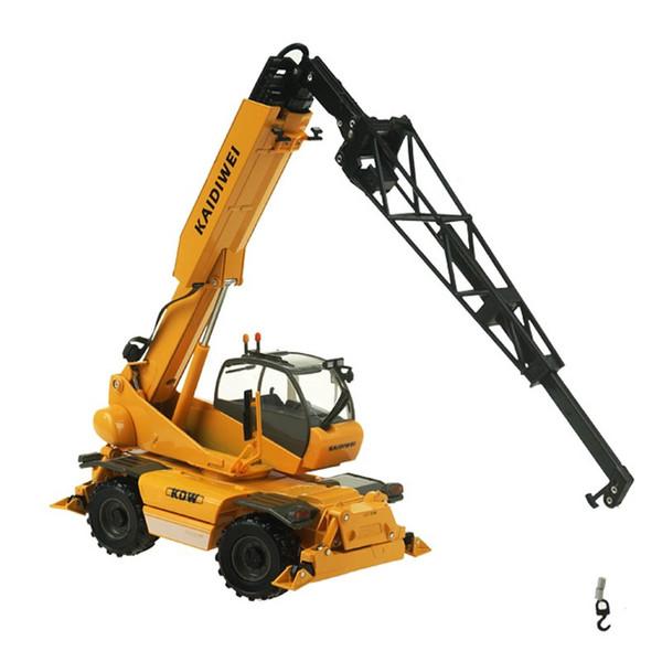 ماشین بازی کایدویی مدل 625048 Multifunctional Crane